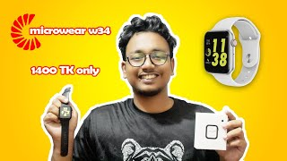 Microwear W34 Smart Watch Bangla Review Budget Best Smart Watch