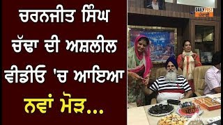 Charanjit Singh Chadha's video came to new turn ... thumbnail