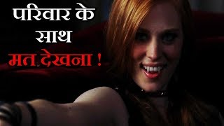 Top 5 Best Hollywood Mind Blowing Movies Like Twilight Film Series | Explained in Hindi
