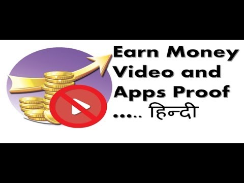 How To Earn Money Online Without Investment | Earn Money Video And Apps