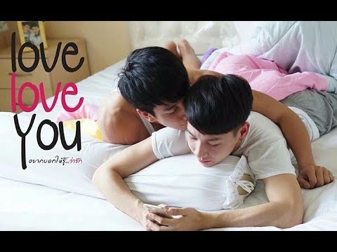 Love Love You 2 Pelicula Completa Sub En Español Youtube