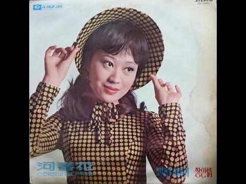 하춘화 /난생처음(1975,LP music)