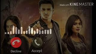 Ekkadiki Movie Background music//Heart Touching song new