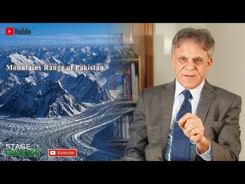 Mountains Range of Pakistan (Interview by Nazir Sabir) - Stage Pakistan