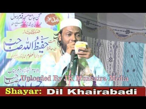 Dil Khairabadi Jalsa Siratun Nabi S.A.W Mohammadabad Gohna Mau 2017