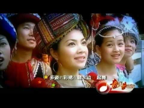 Hmong Guizhou - Singer