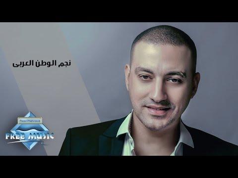 تنزيل اغنية دياب انت نجم الوطن العربى Mp3