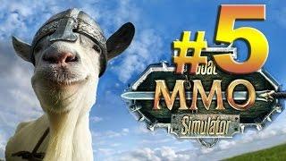Goat MMO Simulator - La Leyenda de la Cabra Cabreadora - En español - Parte 5