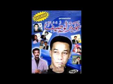 Mezoued - Samir Loussif - Ya Mimti L8aliya