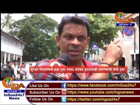 Traffic Ka Panchanama in Panjim