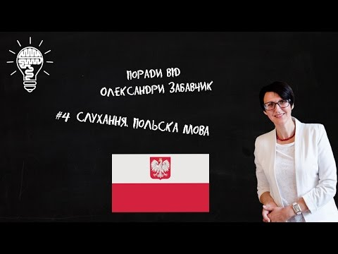 вивчення польської мови онлайн