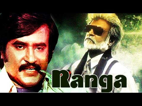 Kabali Super Star Rajinikanth In Hit Movie...