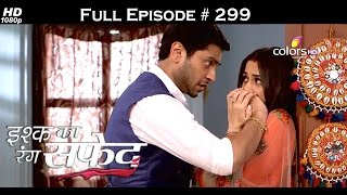 Ishq Ka Rang Safed - 6th July 2016 - इश्क का रंग सफ़ेद - Full Episode HD HD
