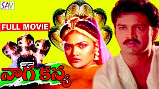 నాగకన్య|| Telugu Full Length Movie || Suresh | Nirosha | Sudhakar