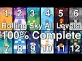 Rolling Sky All Levels 100 Complete All Gems mp3