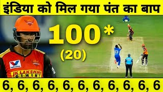 IPL 2020 Highlights | DC Vs SRH | Wriddhiman Saha played stormy innings