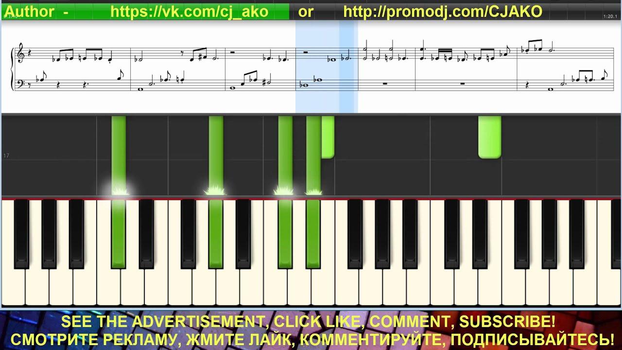 Скачать рингтон на пианино