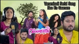 നീ എൻ ഗാനം |Vanambadi Malayalam Serial Song Asianet