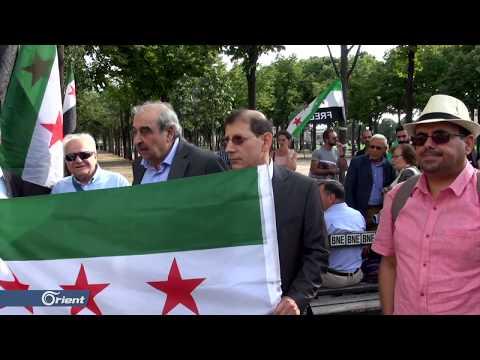 وقفة احتجاجية أمام وزارة الخارجية الفرنسية تنديداً بزيارة بوتين لفرنسا  - 11:53-2019 / 8 / 20