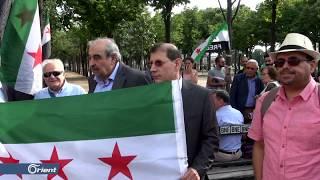 وقفة احتجاجية أمام وزارة الخارجية الفرنسية تنديداً بزيارة بوتين لفرنسا