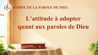 Chant chrétien 2020 « L'attitude à adopter quant aux paroles de Dieu » (avec paroles)