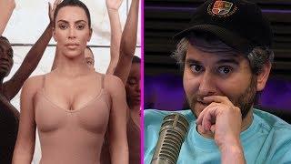 Kim Kardashian's New Shapewear is a Disaster