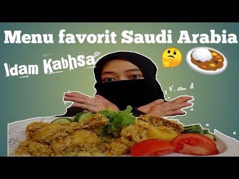 """Download Menu favorit Saudi Arabia""""Idam Kabhsa"""""""