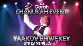 WATCH LIVE: Oorah Chanukah Event ft. Yaakov Shwekey