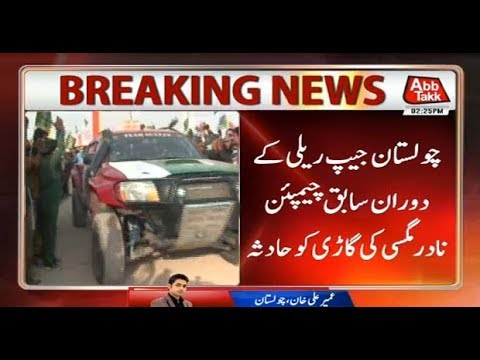 PPP MPA Nadir Magsi Vehicle Overturns During Cholistan Jeep Rally