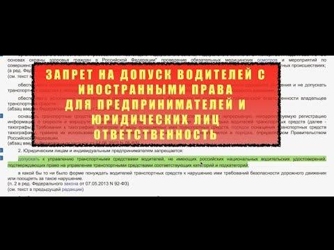 Памятка для граждан КР, направляющихся в РФ