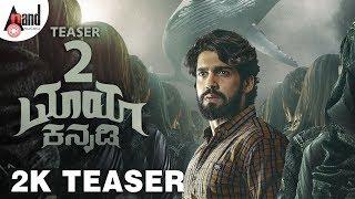 Maya Kannadi | 2K Teaser 2 | Prabhu Mundkur | Kaajal Kunder | Anvitha Sagar | Vinod Poojary