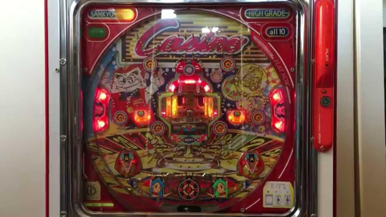 Japanese Gambling Game
