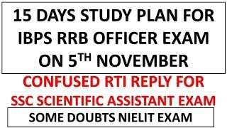 15 Days Study Plan For IBPS RRB Officer Scale-1 and Scale-2(IT) on 5 November 2017 2017 Video