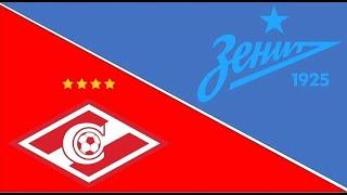 Дерби: Спартак vs Зенит