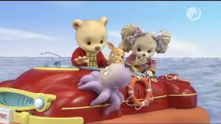 熊寶寶魯伯特 | 魯伯特與八爪魚花園 | 兒童卡通 | 兒童影片