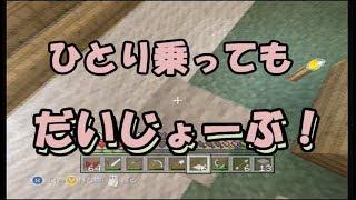 【ゆっくり実況プレイ】手前勝手crafters!【minecraft】【派遣十九日目】 thumbnail