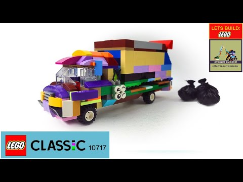 Download How to build LEGO 10717 Hino Motors Garbage Truck (Fixed!)