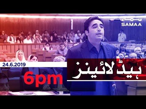 Samaa Headlines - 6 PM -24 June 2019
