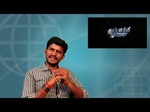 Thuppakki munai review /Vikram pirabu /Hansika/kodangi review