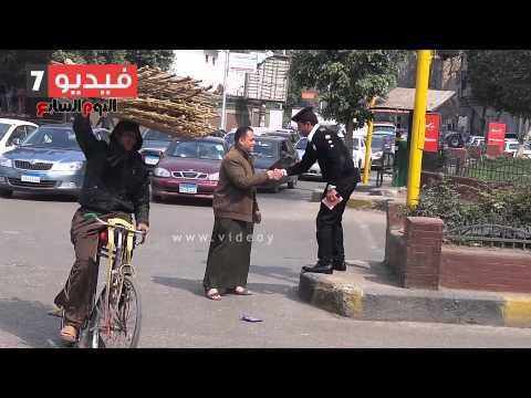 بالفيديو.. شاهد أمينى شرطة الأكثر شعبية فى شوارع مصر