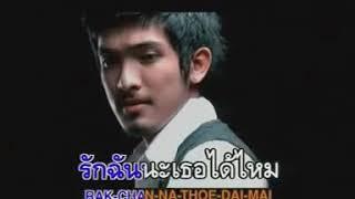Akera - Smiling Moon - พระจันทร์ยิ้ม Ver ตัดเสียงคนร้อง - Karaoke Instrumental with Lyric