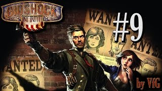BioShock Infinite 9 Стал героем