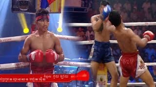 កូយ ឡាយ Vs (ថៃ) អេកបុរុត / Koy Lay Vs Ekborot (Thai), 13/October/2018, CNC TV Boxing