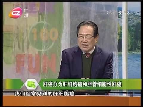 """Guangzhou TV Health 100 FUN program aired """"How does cancer cell come into being"""""""