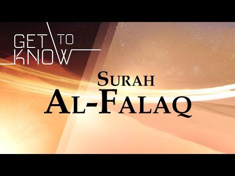 GET TO KNOW: Ep. 28 - Surah Al-Falaq - Nouman Ali Khan