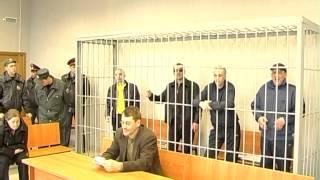 Приговор Тарского городского суда по ОПГ 30.04.2013 - 50 лет на пятерых (тарский филиал ГТРК
