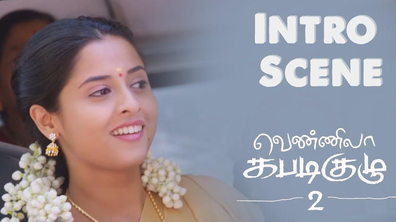 Download Vennila Kabaddi Kuzhu 2 | Tamil Movie | Intro Scene | Vikranth | Arthana Binu | (English Subtitles)