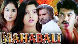 Mahabali Full Movie | Latest Hindi Dubbed Movie | Diwan | Sarath Kumar | Hindi Action Movie