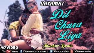 Dil Chura Liya - JHANKAR BEATS | Ajay Devgan & Neha Dhupia | Qayamat | 90's Bollywood Romantic Songs