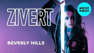Zivert - Beverly Hills (Single 2019) mp3